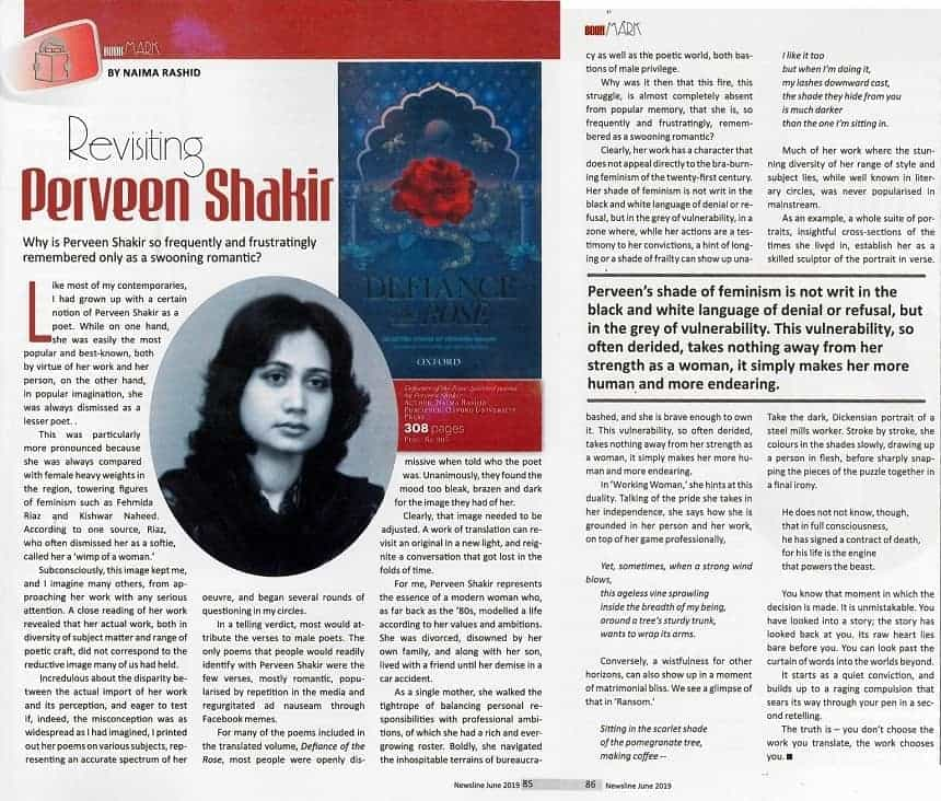 """Magazine spread of article """"Revisiting Perveen Shakir"""" in Newsline, June 2019"""