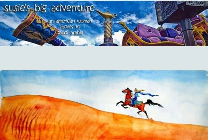 Blog banners for blogs Susie of Arabia and Blue Abbaya